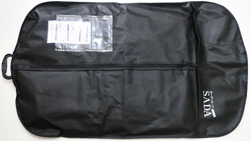 オーダースーツSADA スーツケース