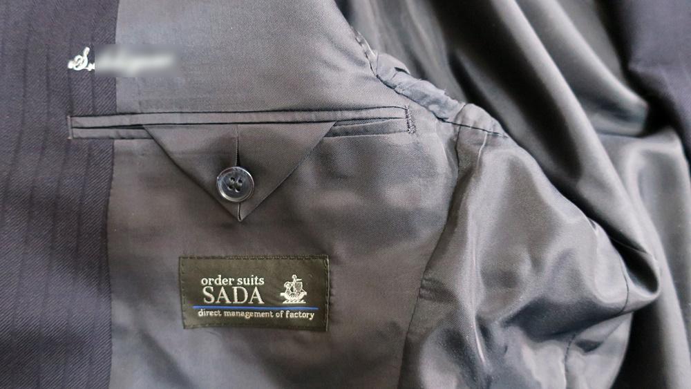 オーダースーツSADA 実際に店舗で作ったオーダースーツのネーム刺繍