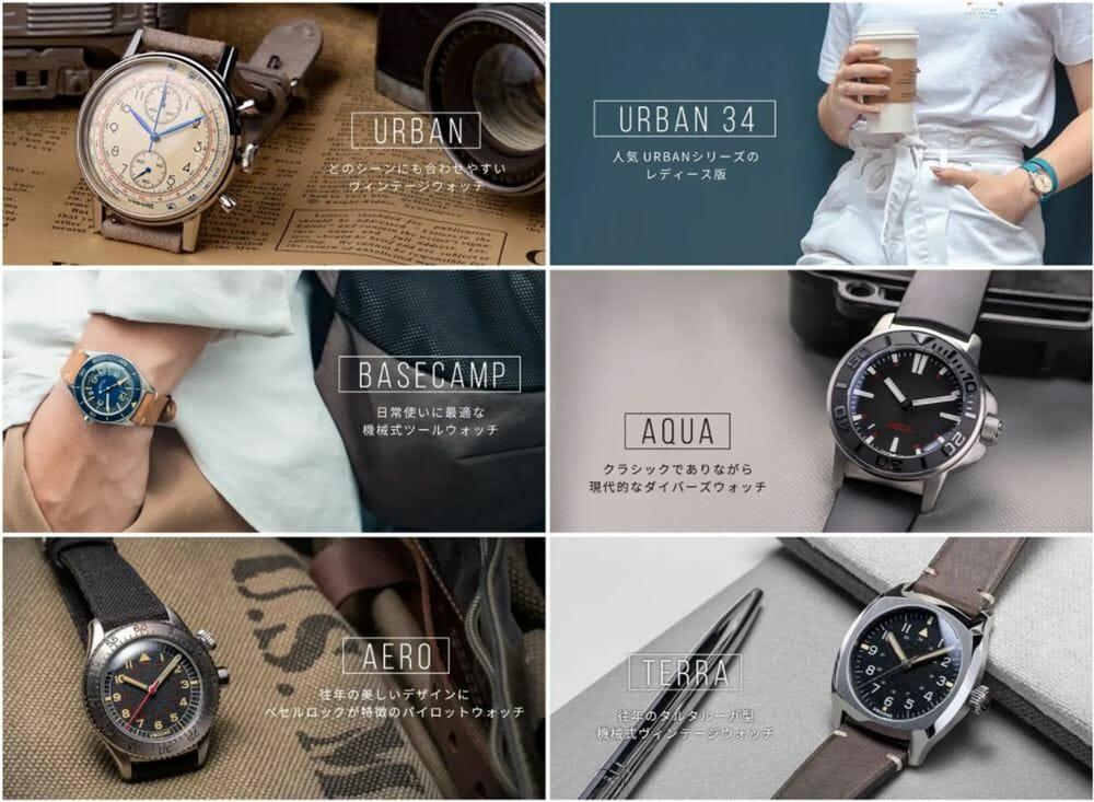 UNDONE アンダーン カスタマイズ可能な腕時計シリーズ