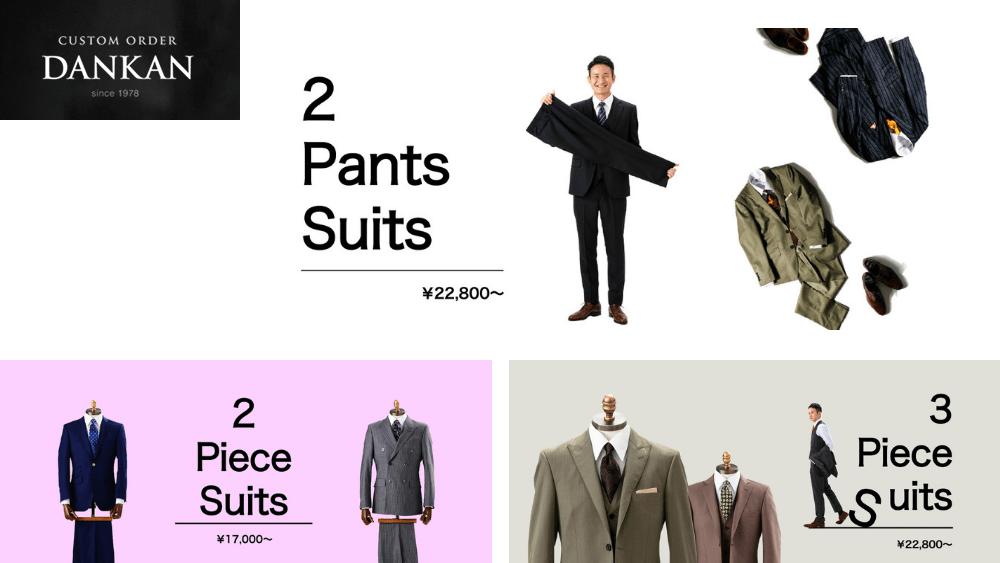 15e7c0e5baf9c 『ダンカン』は店舗とインターネット通販でオーダースーツを仕立てることができるオーダースーツブランドです。