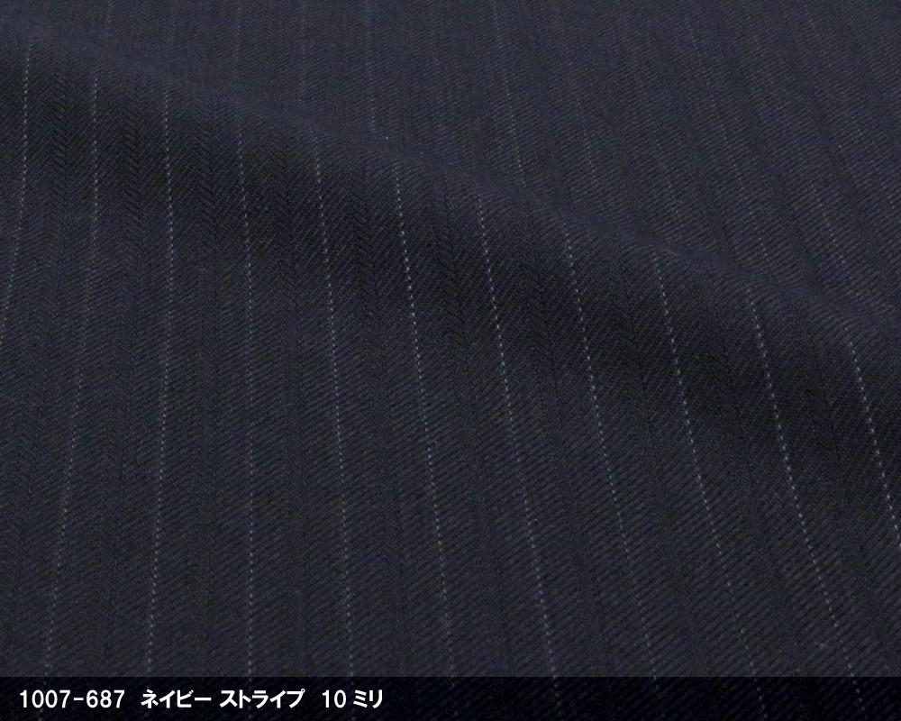 花菱のASSIGN生地 ネイビーストライプ10ミリ