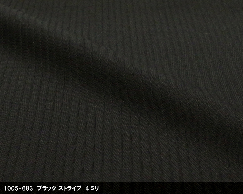 花菱のASSIGN生地 ブラックストライプ10ミリ