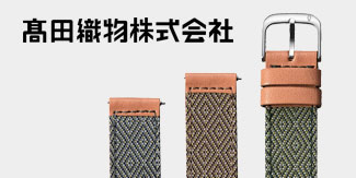 Knot 高田織物