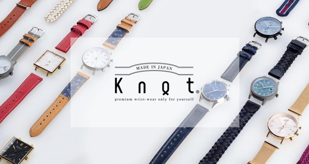 Knot 腕時計 口コミ