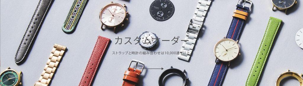 Knot腕時計 シリーズ一覧