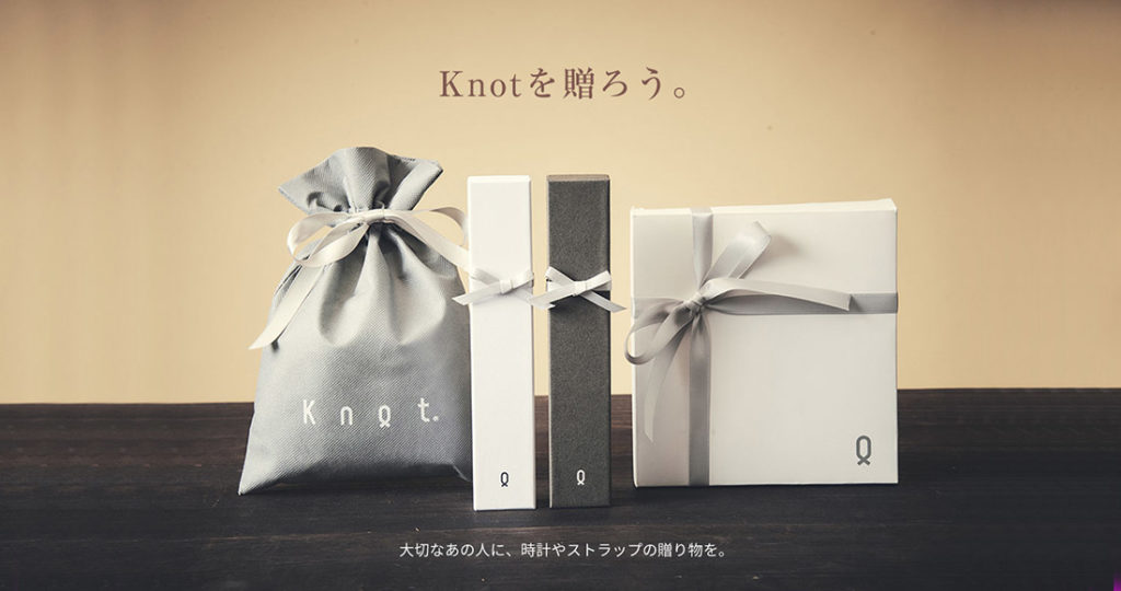 Knot ギフト ラッピング