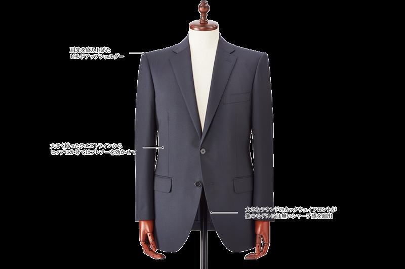 銀座山形屋のスーツスタイル New British Model(ニューブリティッシュモデル)