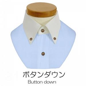 軽井沢シャツ おこのみオーダーの襟 ボタンダウン