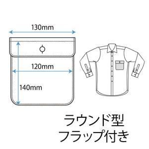 軽井沢シャツ ポケットの種類 ラウンド型フラップ付き