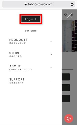 FABRIC TOKYOのメニューの「Login」ボタン