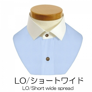 軽井沢シャツ おこのみオーダーの襟 LO・ショートワイド