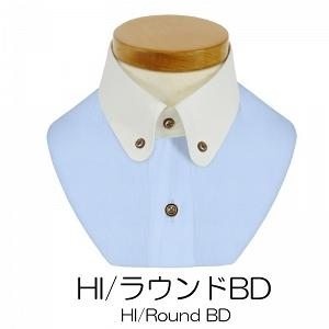 軽井沢シャツ おこのみオーダーの襟 HI・ラウンドBD