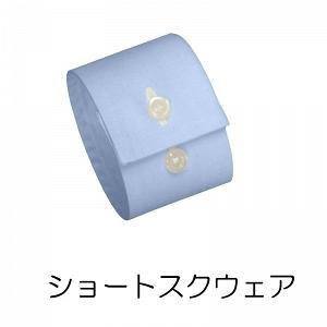 軽井沢シャツ おこのみオーダーのカフス ショートスクウェア