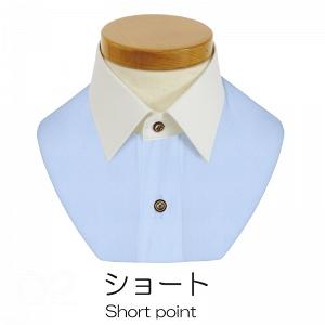 軽井沢シャツ おこのみオーダーの襟 ショート