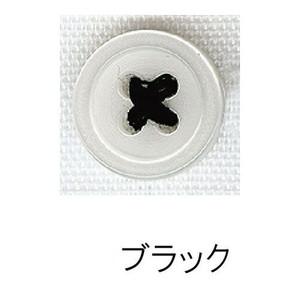 軽井沢シャツ ボタン付け糸の色 ブラック