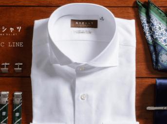 軽井沢シャツの特徴とオーダー方法!機能性を重視した生地とオプションが豊富でおすすめ!