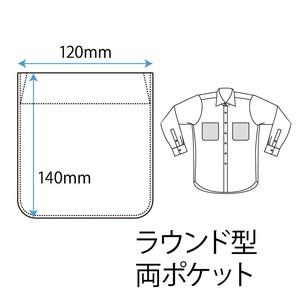 軽井沢シャツ ポケットの種類 ラウンド型両ポケット