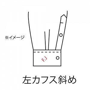 軽井沢シャツ 刺繍位置 左カフス斜め