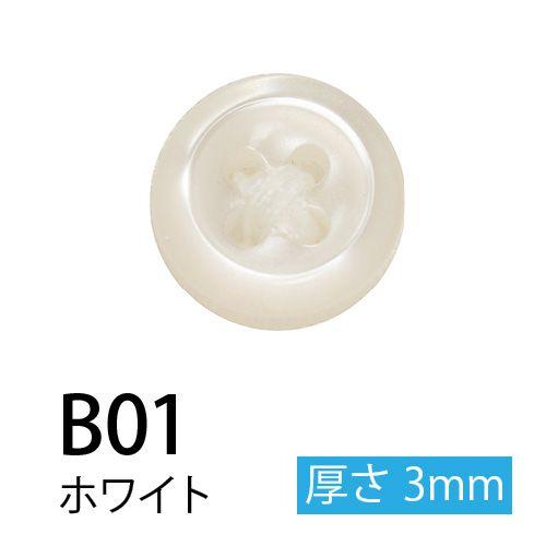 軽井沢シャツ ボタンの種類 ホワイト