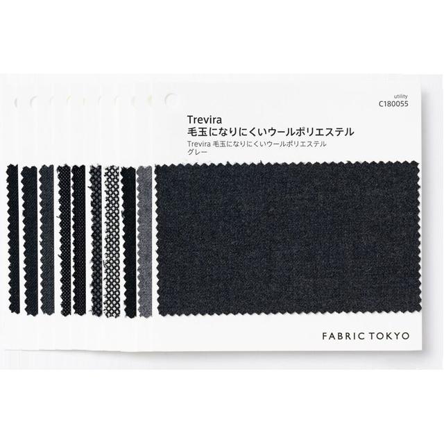 FABRIC TOKYO(ファブリック東京)の定番のビジネススーツ生地
