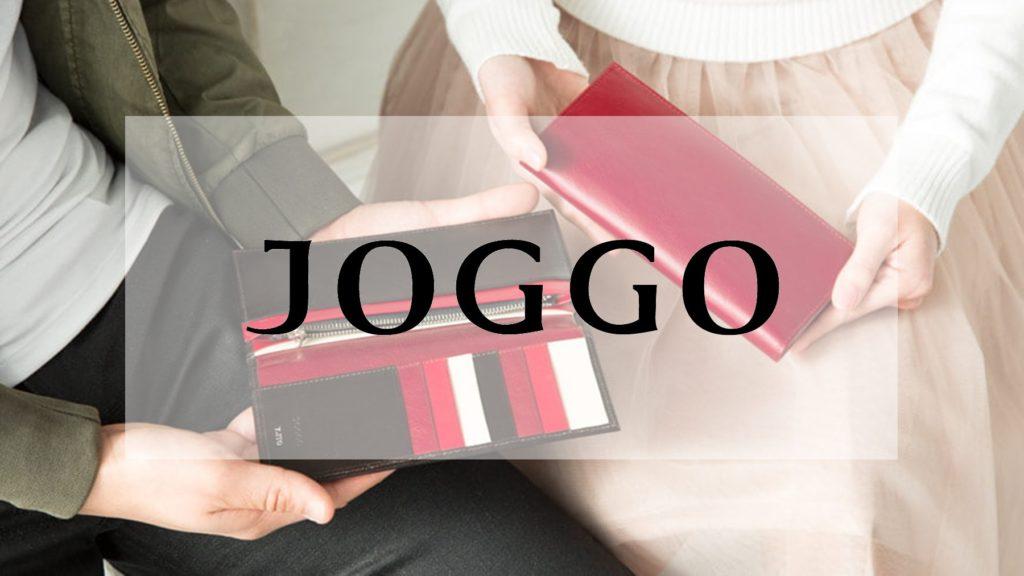 JOGGO ペア財布 彼氏 彼女 プレゼント