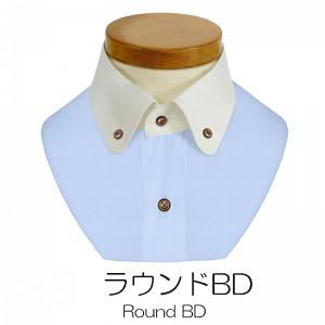 軽井沢シャツ おこのみオーダーの襟 ラウンドBD