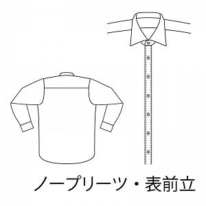 軽井沢シャツ おこのみオーダーのボディ ノープリーツ・表前立