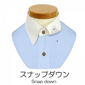 軽井沢シャツ おこのみオーダーの襟 スナップダウン