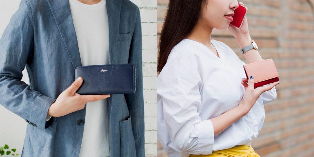 JOGGO ペア財布やプレゼント財布の選び方