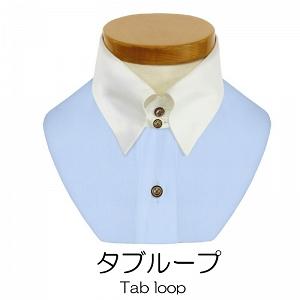 軽井沢シャツ おこのみオーダーの襟 タブループ