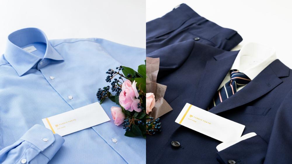FABRIC TOKYO(ファブリックトウキョウ)のギフト券の種類はシャツとスーツ