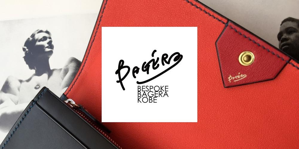 BAGERA(バゲラ)
