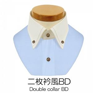 軽井沢シャツ おこのみオーダーの襟 二枚衿風BD