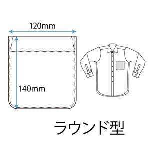 軽井沢シャツ ポケットの種類 ラウンド型