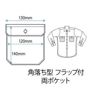 軽井沢シャツ ポケットの種類 角落ち型フラップ付両ポケット