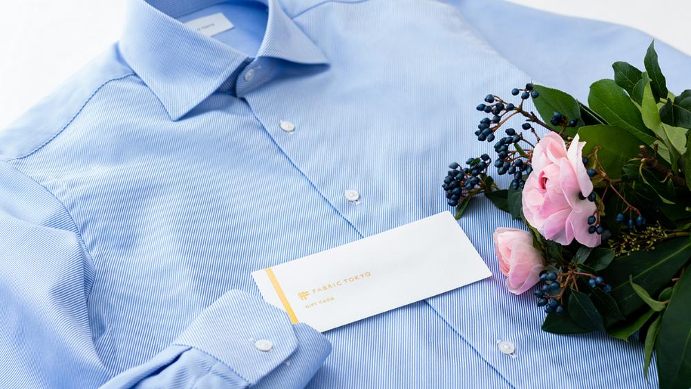 オーダーシャツはパートナーへのプレゼントにおすすめです