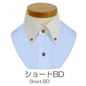 軽井沢シャツ おこのみオーダーの襟 ショートBD