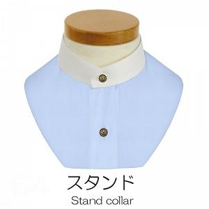 軽井沢シャツ おこのみオーダーの襟 スタンド