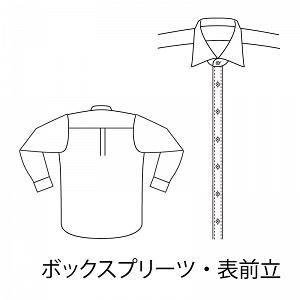 軽井沢シャツ おこのみオーダーのボディ ボックスプリーツ・表前立