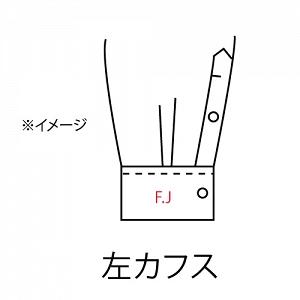 軽井沢シャツ 刺繍位置 左カフス