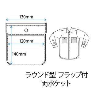 軽井沢シャツ ポケットの種類 ラウンド型フラップ付両ポケット