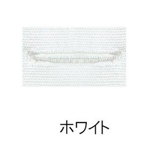 軽井沢シャル ボタンホール色 ホワイト