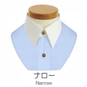 軽井沢シャツ おこのみオーダーの襟 ナロー