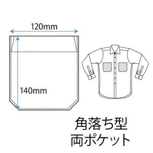 軽井沢シャツ ポケットの種類 角落ち型両ポケット