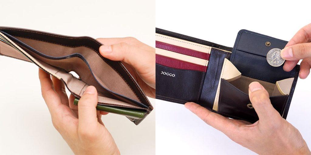 メンズ 二つ折り財布(小銭入れ付き)