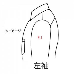 軽井沢シャツ 刺繍位置 左袖
