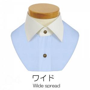 軽井沢シャツ おこのみオーダーの襟 ワイド