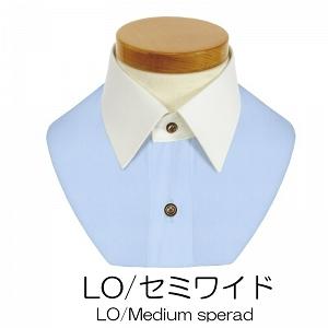 軽井沢シャツ おこのみオーダーの襟 LO・セミワイド