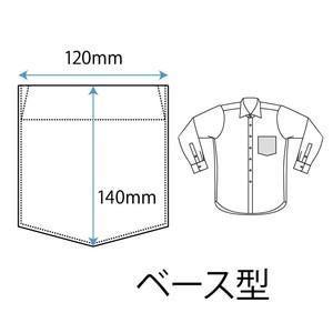 軽井沢シャツ ポケットの種類 ベース型