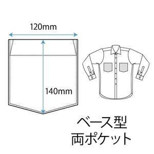 軽井沢シャツ ポケットの種類 ベース型両ポケット
